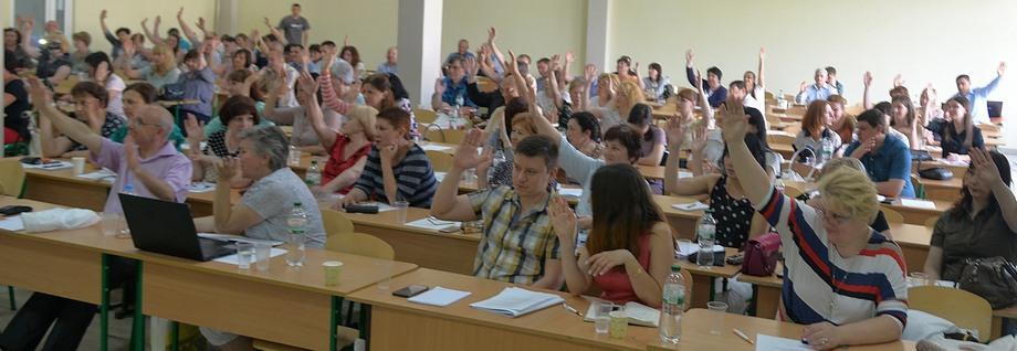 Резолюція XIV науково-практичної конференції 4 – 8 червня 2018р.