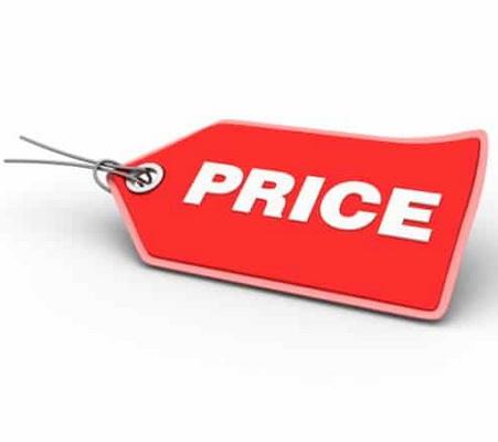 Зміна цін на ПК АВК-5 та ПК АС-4
